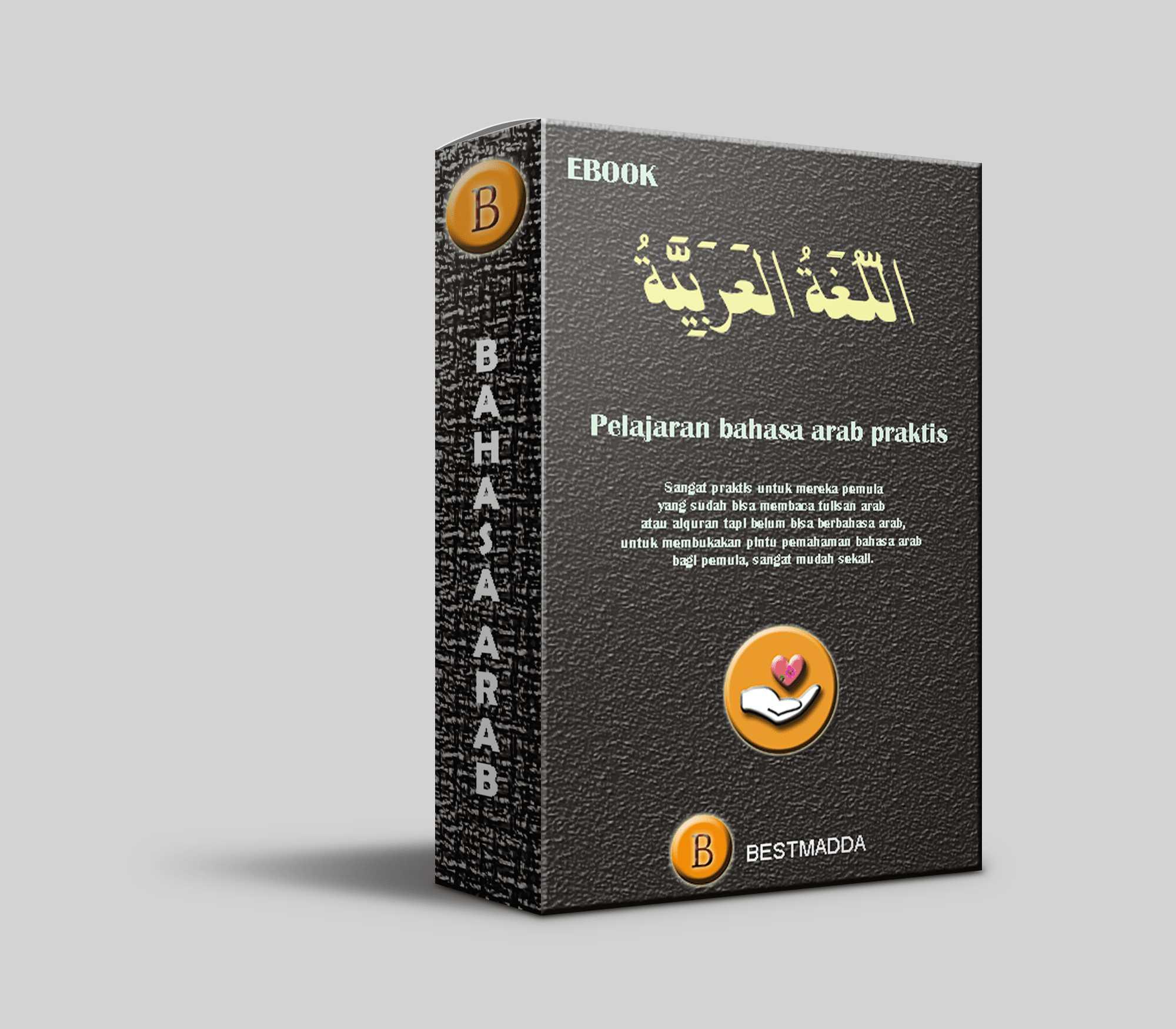 Belajar bahasa arab cukup 12 pertemuan
